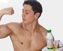 Каким должно быть питание перед тренировкой